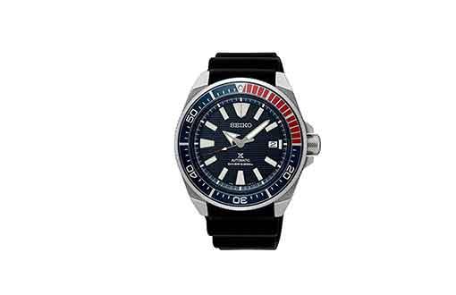 Seiko Prospex Diver's Watch