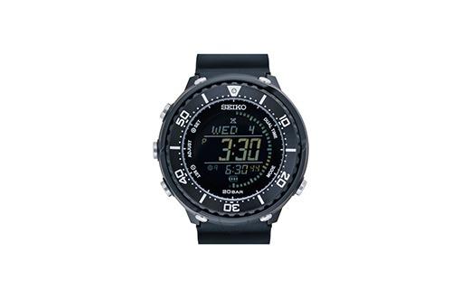 Seiko Prospex Fieldmaster Watch