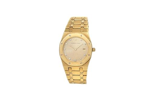 Audemars Piguet 26574 Royal Watches