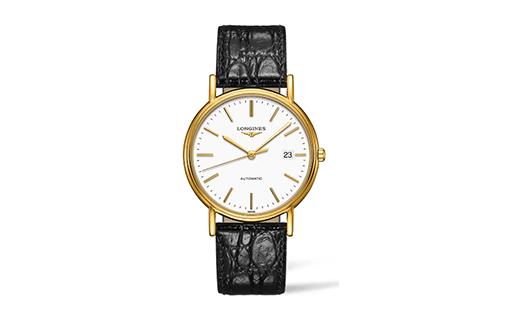 Longines Présence Watches
