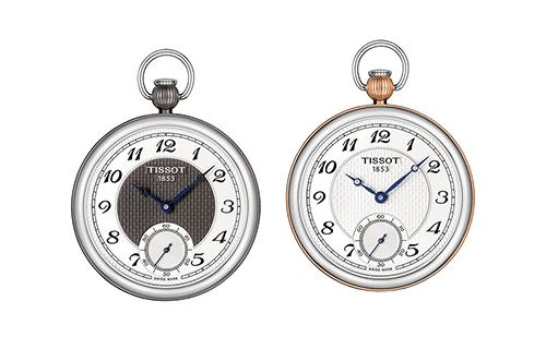 Tissot Bridgeport Lepine Mechanical Pocket Watche