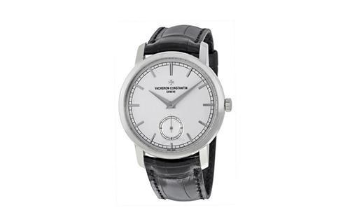 Vacheron Constantin Silver Watch