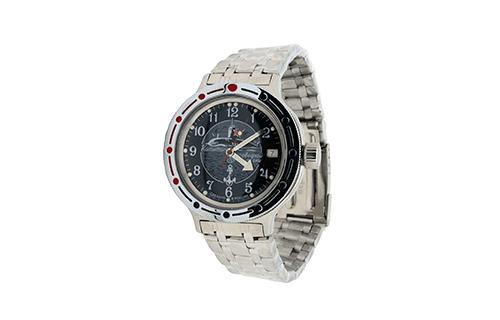 Vostok Amphibian Watch